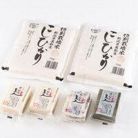 【ふるさと納税】A4047 特別栽培米岩船産コシヒカリ2kg・杵つき餅セット