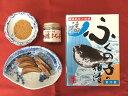 【ふるさと納税】佐渡秘伝の珍味ふぐの子セット【加工品等/魚貝類・フグ・河豚・詰め合わせ・シーフード】