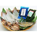 【ふるさと納税】佐渡海産物セット 【さんま・あじ・魚介類・サ