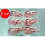 【ふるさと納税】佐渡の島黒豚ロース切身600g 【お肉・牛肉・ロース】