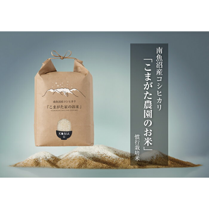 米・雑穀, 白米 3 10kg12