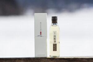 【ふるさと納税】越後の名酒 八海山 「貴醸酒」×3本