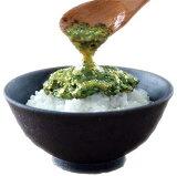 【ふるさと納税】ねばねば海藻ミックス 海の五食やさい(90g×30個)