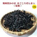 【ふるさと納税】新潟阿賀干しぜんまい鹿瀬山菜乾燥150g
