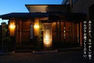 【ふるさと納税】絵かきの宿「福泉」1泊2食付ペア宿泊券
