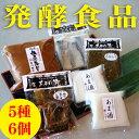 【ふるさと納税】新潟産の「コシヒカリ」と「越いぶき」だけを使...