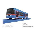 【ふるさと納税】ドラえもんトラムプラレール 鉄道玩具 路面電車 電車 おもちゃ プレゼント 【キャラクター・雑貨・おもちゃ・玩具・オモチャ】