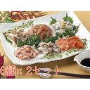 【ふるさと納税】すぐ食べられる昆布じめ 詰め合わせ6種×2セ...