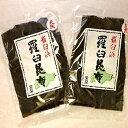 【ふるさと納税】富山昆布 室屋の天然ラウス昆布2枚組 こんぶ...