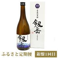 銀盤剱岳特別純米