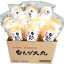 【ふるさと納税】白えび大丸(せんべい)10袋セット【菓子/揚げ煎餅・詰め合わせ・しろえび・シロエビ】
