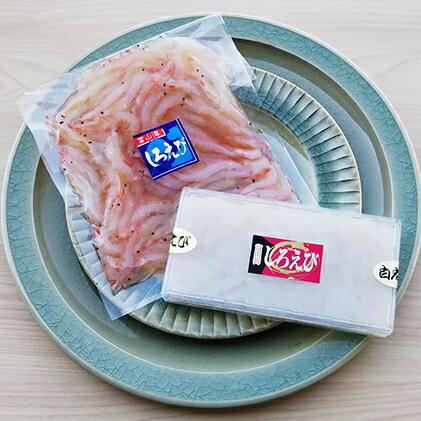 魚介類・水産加工品, エビ 2