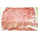 【ふるさと納税】とやま和牛肉 肩ローススライス(約640g) 【肉・牛肉・ロース・にく・ぎゅうにく・肩ローススライス・肩ロース】