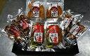 【ふるさと納税】鉄板海鮮「たこづくし」セット 【菓子/煎餅】...