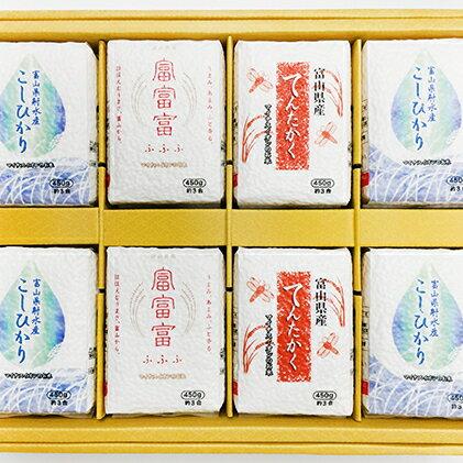 米・雑穀, セット・詰め合わせ 3 8