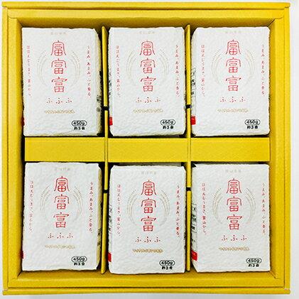 米・雑穀, 白米 3 6