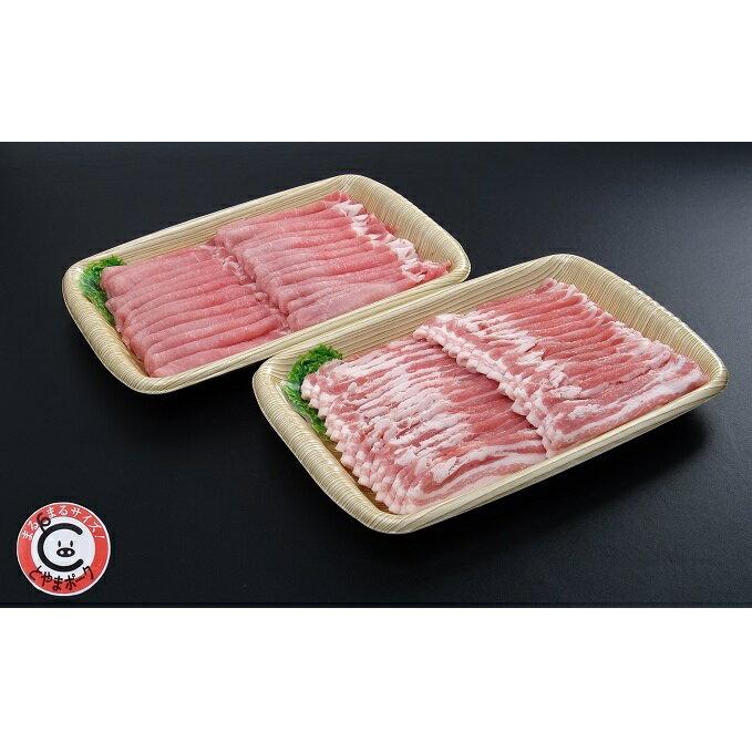 豚肉, セット・詰め合わせ  800g800g
