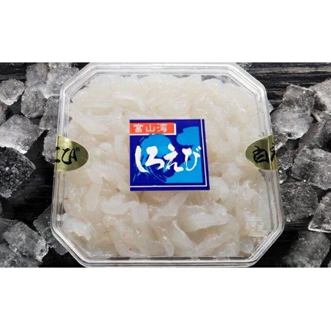 魚介類・水産加工品, エビ 100g