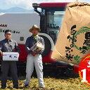 【ふるさと納税】富山県朝日町産くぼたのコシヒカリ玄米10kg...