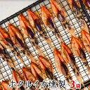 【ふるさと納税】【数量限定】ホタルイカ燻製20g×3袋 【魚貝類・加工食品・ホタルイカ燻製・ホタルイカ・燻製】