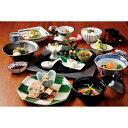 【ふるさと納税】「dining gallery 銀座の金沢」