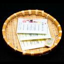 【ふるさと納税】【加賀毛針】待ち針(2種)と縫い針のセット