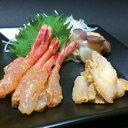 【ふるさと納税】創業300年の味・金沢海鮮ぬか漬け三大珍味セ