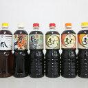 【ふるさと納税】基本の調味料セット   石川県 金沢市 金沢...