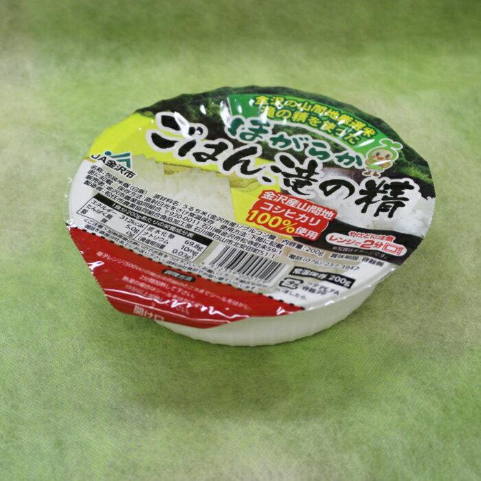 【ふるさと納税】ほがらかごはん(レトルトご飯)・レトルト赤飯セット