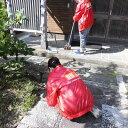 【ふるさと納税】空家管理士による『空き家管理お試しセット』Aコース 清掃 修繕 剪定 草刈