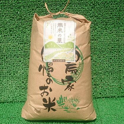 平成29年産 七尾のコシヒカリ 10kg(特別栽培米)