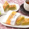 【ふるさと納税】能登中島名産 かぼちゃパイぱい&中島菜パイぱい12個入り2箱