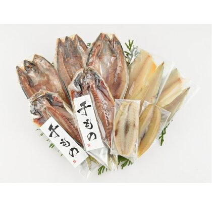 能登の伝統調味料「いしる」を使用★能登半島のいしる干しI−SN★