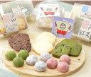 【ふるさと納税】クッキー詰め合わせ 洋菓子 ギフト