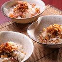 【ふるさと納税】加賀屋ひととき混ぜ御飯セット(ずわい蟹能登牛生姜) ご飯