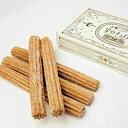 【ふるさと納税】星のチュロス化粧箱入り 5本入り×4箱(シナモン2箱、チョコ2箱) 洋菓子 菓子 贈答 ギフト