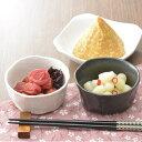 【ふるさと納税】能登島特産 八太郎漬 3種セット(米味噌3パ