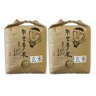 能登産コシヒカリ能登夢米6kg(玄米3kg×2袋)