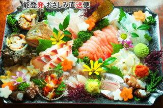 魚介類 刺身/能登発 おさしみ直送便