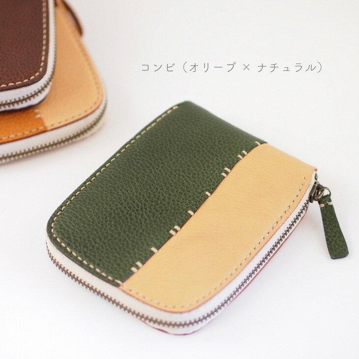 【ふるさと納税】丸いお財布 本革 ハンドメイド 財布