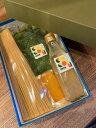 【ふるさと納税】011026. 【cocoonのコース料理を再現】イタリアン4点BOX