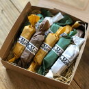 【ふるさと納税】006013.糖質制限チョコバーミックス詰合せ(ミルク・ホワイト・ビター・抹茶)