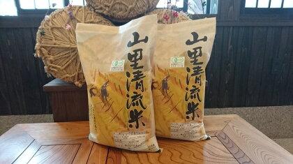 ジャパンファームの有機栽培米