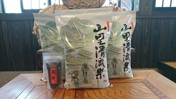 【ふるさと納税】T40. ジャパンファームの山里+黒米セット:石川県小松市