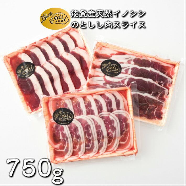 精肉・肉加工品, 猪肉 B010 750g
