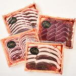 [B011]のとしし(イノシシ)肉スライス1kg