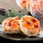 【ふるさと納税】[H001]能登名産鰤かぶら寿司