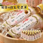 【ふるさと納税】[J008]能登のはとむぎ茶(500ml)24本セット