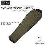 【ふるさと納税】[R169]NANGA×oxtosAURORA(オーロラ)450DX(760FP)【レギュラー】