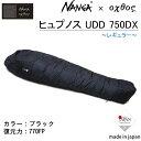 【ふるさと納税】[R249] NANGA×oxtos ヒュプノス UDD 750DX 【レギュラー/ブラック】